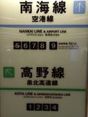108.2.15日本旅遊第七天:IMG20190215111803.jpg
