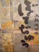108.2.15日本旅遊第七天:IMG20190215132528.jpg