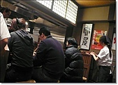 京都車站、京都塔、拉麵小路:因為這間寶屋人最多~還要排隊ㄋ