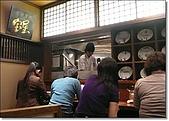 京都車站、京都塔、拉麵小路:所以就選這間來填飽我們的胃啦