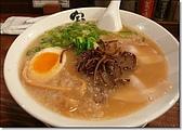 京都車站、京都塔、拉麵小路:宜蓁點滴~好像是豚骨拉麵吧