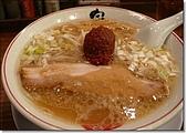 京都車站、京都塔、拉麵小路:我點滴~是辣味的