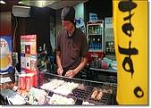 京都車站、京都塔、拉麵小路:也有賣章魚丸子