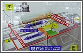 姬路城and大阪梅田:姬路車站內的示意圖