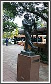 姬路城and大阪梅田:路上的街景-趴萬