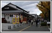 姬路城and大阪梅田:姬路城前的商店