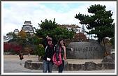 姬路城and大阪梅田:雖然包包會變重~但是可以一直拍拍拍