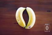 水果造字—ㄅ那那篇:IMG_5439.png