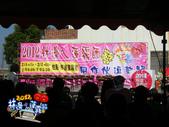 2012 林邊乁蓮霧節:DSCF8110.jpg