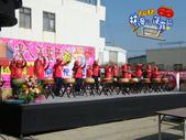 2012 林邊乁蓮霧節:DSCF8144.jpg