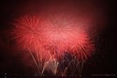 2017 ♥ 實現記錄:2017 ♥ Happy New Year