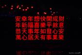 2019💕 豬事好運年:2019💕 豬事好運年 1080126-01