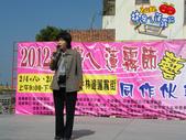 2012 林邊乁蓮霧節:DSCF8183.jpg