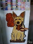 2010-06-09滿州:DSC09552.jpg