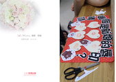 2012.07.28 翔媛&鴻穎 迎娶:迎娶LOVE-11.jpg