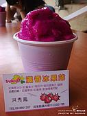 2010-06-09滿州:DSC09630.jpg
