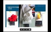 MakerConf 3DP file:3DP愛亂搞P_29.jpg