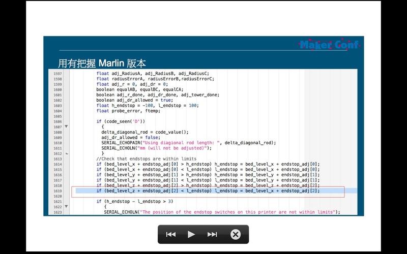 MakerConf 3DP file:3DP愛亂搞P_31.jpg