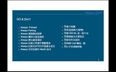MakerConf 3DP file:3DP愛亂搞P_28.jpg