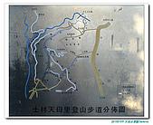 20100109 天母水管路:IMG_9358.JPG