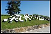 20090502 馬祖-東莒:DSC_0698.jpg