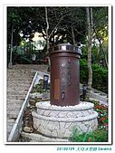 20100109 天母水管路:IMG_9359.JPG