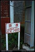 20080329-30 阿里山賞櫻:DSC_4394.jpg