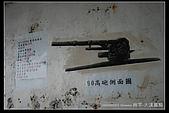 20090503 馬祖-南竿:DSC_0830.jpg