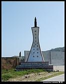 20090502 馬祖-東莒:DSC_0690.jpg