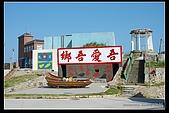 20090502 馬祖-東莒:DSC_0694.jpg
