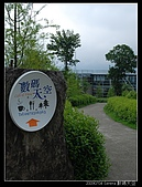 20090704 新竹-數碼天空:DSC_1462.jpg