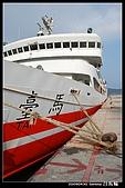 20090429-30 台馬輪-馬祖東引:DSC_9948.JPG