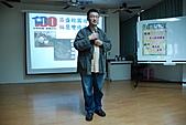 校園講座-昌福國小:DSC_0133.JPG