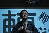 校園講座-昌福國小:DSC_0153.JPG