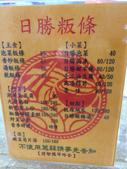 行動相簿:2014-11-14 225107.JPG