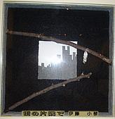 銀的架橋 - 2008日本沖繩:作品7