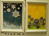 銀的架橋 - 2008日本沖繩:作品11