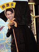 2006金馬獎星光大道‧明星踏入紅地毯:DSC00083