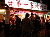 花蓮2天1夜小旅行:DSCN2569.JPG
