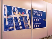 香港也要回味II:DSC00085