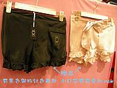 莫文蔚MOK內衣展售:DSCN1680.JPG
