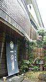 2009年遊東京箱根富士day 4:DSCN3506.JPG
