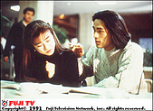 ◤文章圖片:TOKYO LOVE STORY5