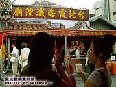 ◤台灣宗教地方民俗:現在最夯的月老廟 霞海城隍廟 2