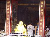 ◤台灣宗教地方民俗:現在最夯的月老廟 霞海城隍廟 4
