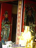 ◤台灣宗教地方民俗:現在最夯的月老廟 霞海城隍廟 6