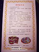 ◤台灣宗教地方民俗:現在最夯的月老廟 霞海城隍廟 9