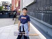 ◤煜-淺家小犬:2007.10.27 鶯歌桃園一日遊 5