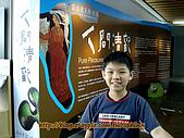 ◤煜-淺家小犬:2007.10.27 鶯歌桃園一日遊 9
