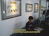 ◤煜-淺家小犬:2007.10.27 鶯歌桃園一日遊 12